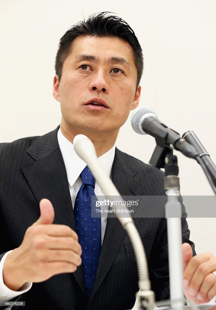 Democratic Party of Japan former secretary general <a gi-track='captionPersonalityLinkClicked' href=/galleries/search?phrase=Goshi+Hosono&family=editorial&specificpeople=7721605 ng-click='$event.stopPropagation()'>Goshi Hosono</a> speaks during a press conference announcing his run for DPJ presidential election on December 19, 2014 in Tokyo, Japan. Opposition DPJ need to elect its new president as incumbent Banri Kaieda lost his seat in the parliament in the December 14 lower house election.