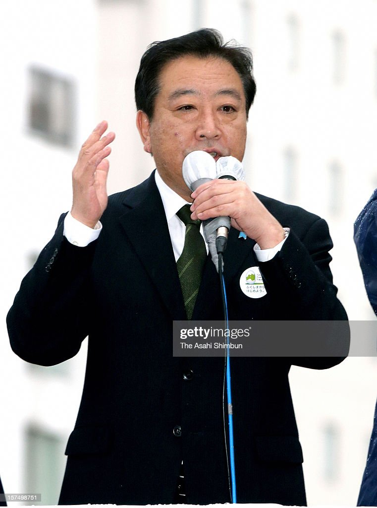 Democratic Party of Japan president <a gi-track='captionPersonalityLinkClicked' href=/galleries/search?phrase=Yoshihiko+Noda&family=editorial&specificpeople=6441440 ng-click='$event.stopPropagation()'>Yoshihiko Noda</a> makes a street speech on December 4, 2012 in Iwaki, Fukushima, Japan. The general election capmaign officially began for December 16, with the election issues such as nuclear power energy, economy growth and Trans Pacific Partnership negotiations.