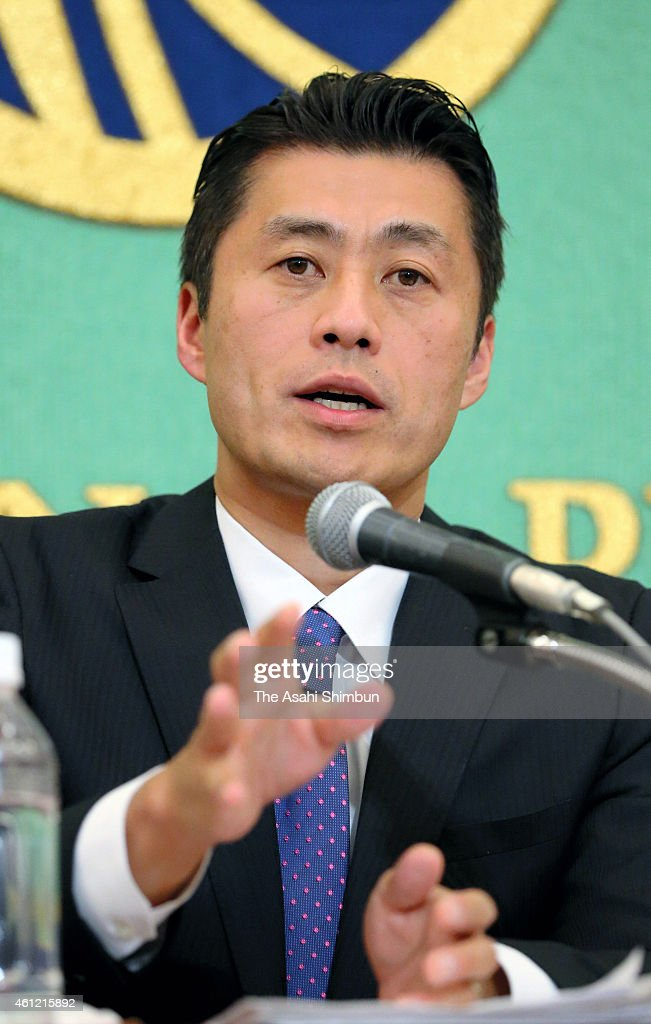 Democratic party of Japan (DPJ) presidential candidate <a gi-track='captionPersonalityLinkClicked' href=/galleries/search?phrase=Goshi+Hosono&family=editorial&specificpeople=7721605 ng-click='$event.stopPropagation()'>Goshi Hosono</a> addresses during the DPJ Presidential Election Debate at the Japan National Press Club on January 8, 2015 in Tokyo, Japan. The election was made necessary when Banri Kaieda stepped down as DPJ president after failing to win a seat in the Lower House election. Local assembly members, non-lawmaker party members and its supporters as well as diet members will vote in on Janaury 18.