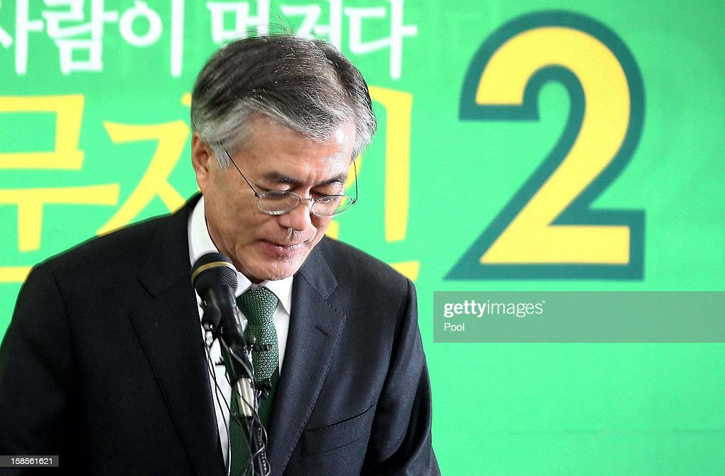 Democratic United Party (DUP) candidate Moon Jae-In bows during a press conference after the presidential election, at the party's headquarters on December 19, 2012 in Seoul, South Korea. Park Geun-Hye, daughter of former president Park Chung-Hee, has become the first female president of South Korea.