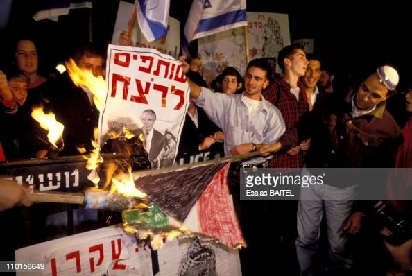 Israel Peace Demo Stock Photos And Pictures Getty Images