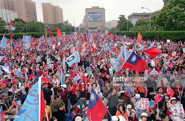 A demonstration organized by the KMT and PFP parties to protest against the presidential election result They were narrowly defeated by Chen...