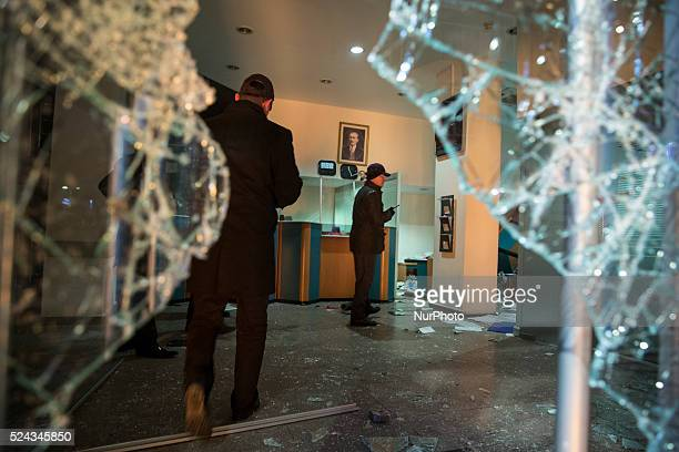 Demonstrators destroyed a bank following the release of tapped phone conversation allegedly between Prime Minister Recep Tayyip Erdogan and his son...