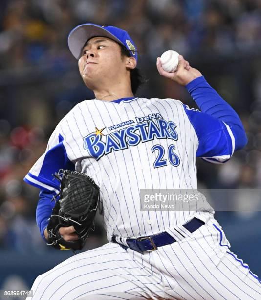 DeNA BayStars rookie pitcher Haruhiro Hamaguchi throws against the SoftBank Hawks during Game 4 of the Japan Series at Yokohama Stadium in Yokohama...