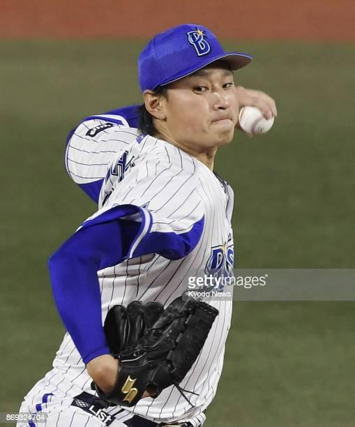 DeNA BayStars starter Kenta Ishida pitches against the SoftBank Hawks in Game 5 of the Japan Series at Yokohama Stadium south of Tokyo on Nov 2 2017...