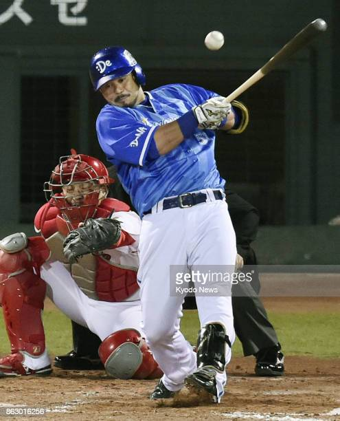 DeNA BayStars' Toshiro Miyazaki hits a tworun single to left in the third inning against the Hiroshima Carp in Game 2 of the Central League Climax...