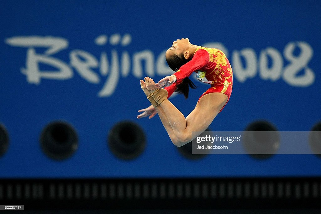 Deng Linlin of China competes on the balance beam during qualification for the women's artistic gymnastics event held at the National Indoor Stadium during Day 2 of the 2008 Summer Olympic Games on August 10, 2008 in Beijing, China.