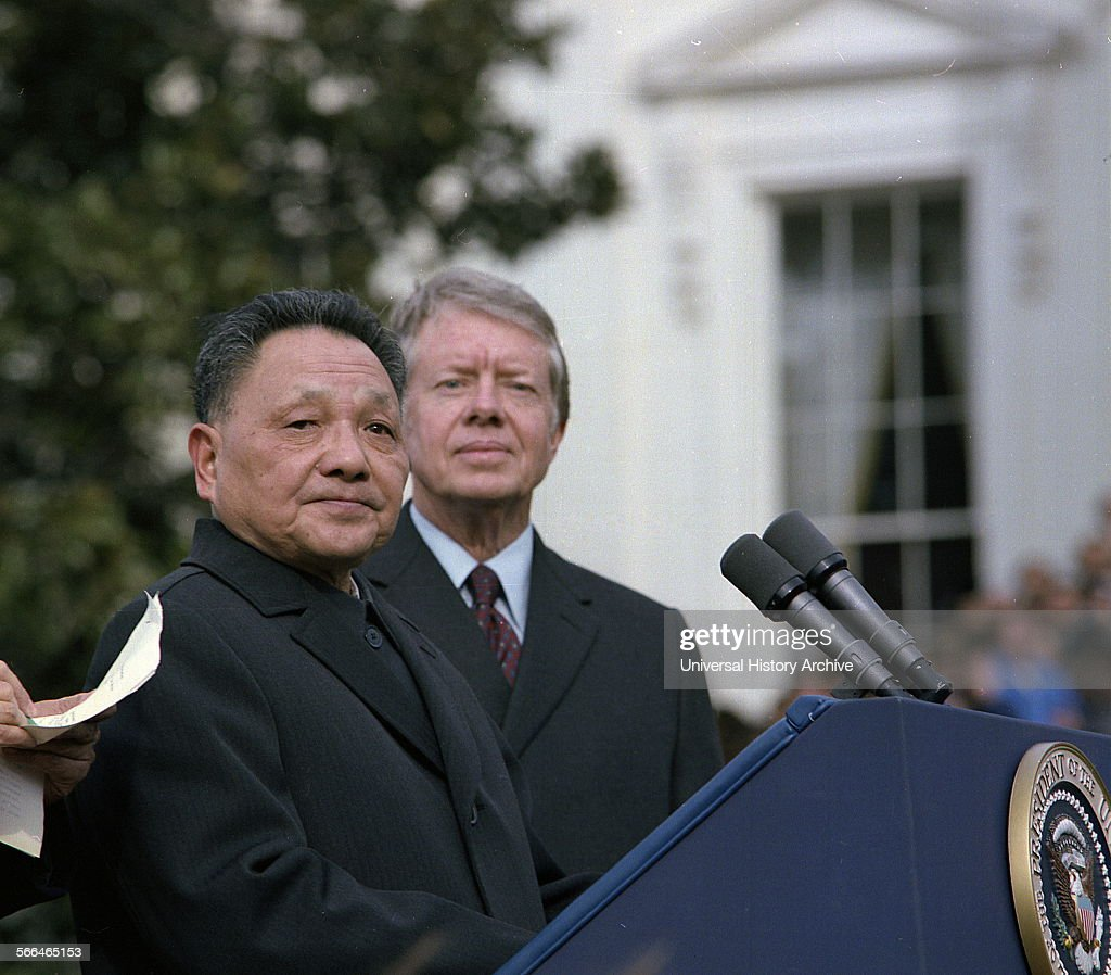 Deng Xiaoping and US president Jimmy Carter at the arrival ceremony for the Vice Premier of China 1979