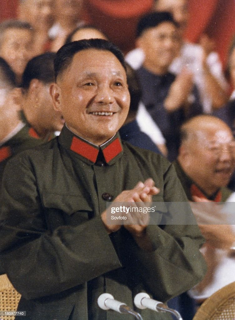 Deng Xiaoping at a rally celebrating the 50th anniversary of the founding of the People's Liberation Army 1977
