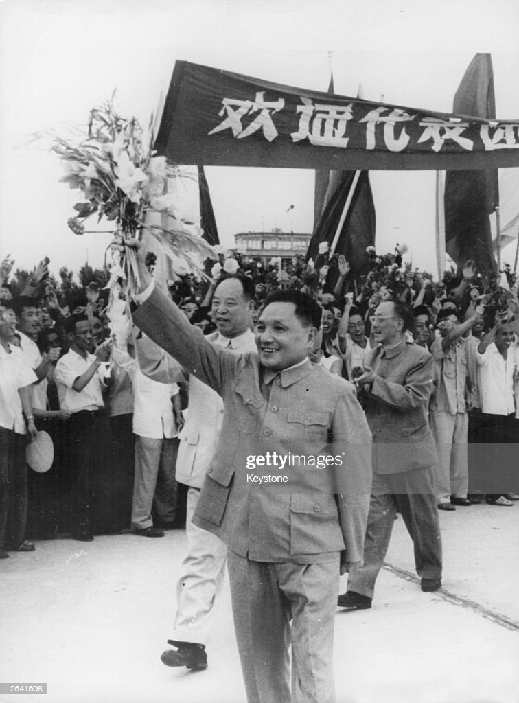 Deng Xiaoping the old style Chinese communist politician receiving a rapturous greeting from the crowds