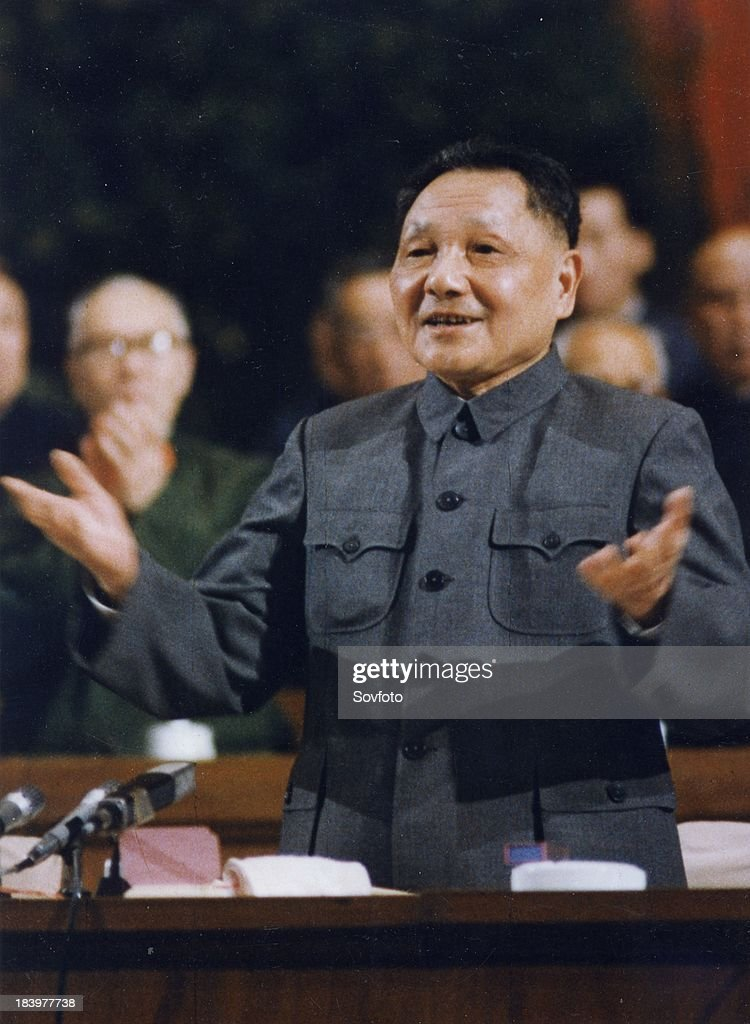 Deng Xiaoping was elected the chairman of the Chinese People's Political Consultative Conference at the First Plenum of the Fifth National Committee...