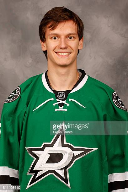 Denis Gurianov of the Dallas Stars poses for his official headshot for the 20162017 season on September 22 2016 at the Dr Pepper Star Center in...