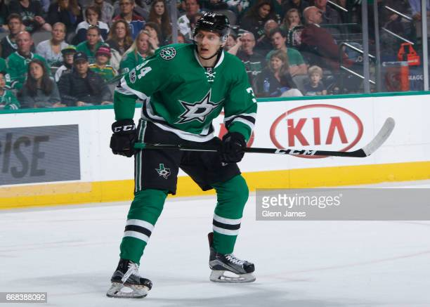 Denis Gurianov of the Dallas Stars skates against the Colorado Avalanche at the American Airlines Center on April 8 2017 in Dallas Texas