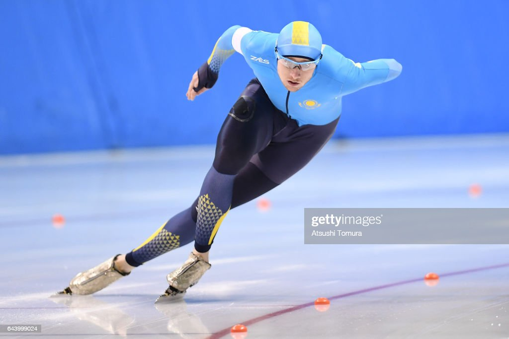 The Asian Winter Games 2017 - Day 6
