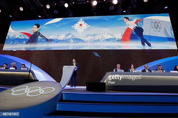 Denis Ten of Kazakhstan delivers a speech during Almaty's 2022 Olympic Winter Games bid presentation at the 128th International Olympic Committee...