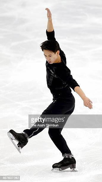 Denis Ten of Kazakhstan in action during a practice session ahead of the ISU World Figure Skating Championships at Shanghai Oriental Sports Center on...
