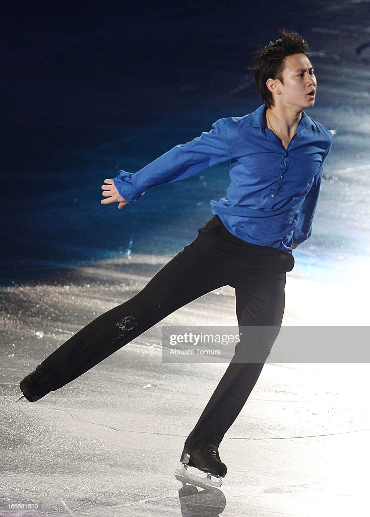 Denis Ten of Kazakhstan performs during day four of the ISU World Team Trophy at Yoyogi National Gymnasium on April 14, 2013 in Tokyo, Japan.