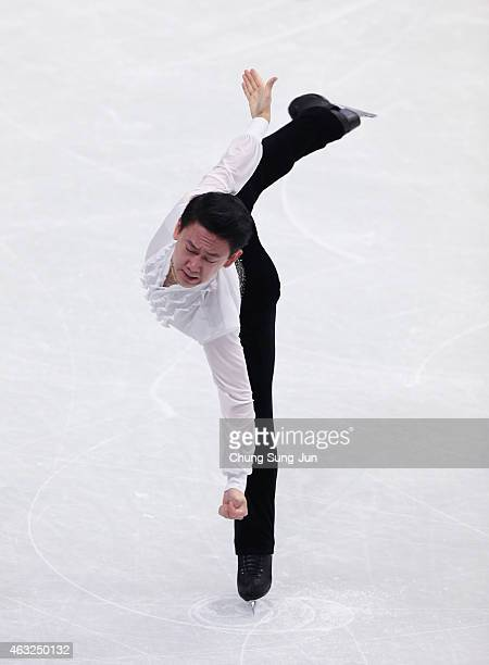 Denis Ten of Kazakhstan performs during the Men Short Program on day one of the ISU Four Continents Figure Skating Championships 2015 at the Mokdong...