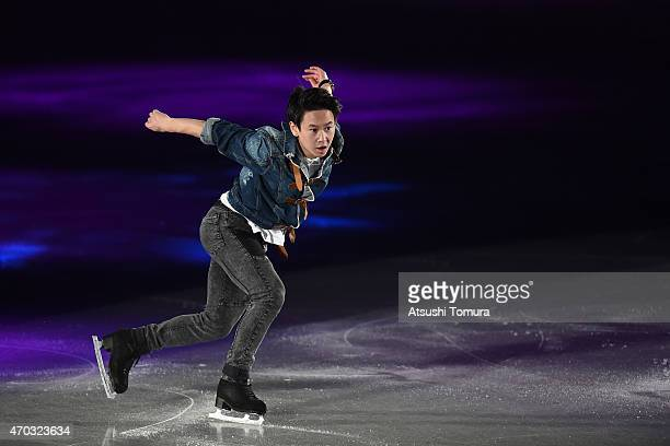 Denis Ten of Kazakhstan performs his routine in the exhibition on the day four of the ISU World Team Trophy at Yoyogi National Gymnasium on April 19...