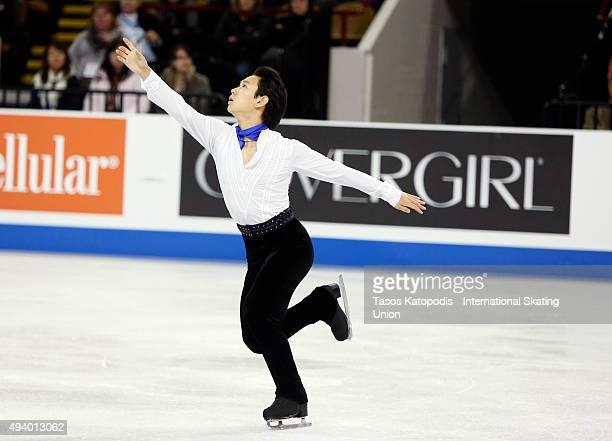 Denis Ten of Kazakhstan skates in the mens short program on October 23 2015 in Milwaukee Wisconsin