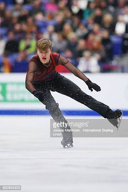 Deniss Vasiljevs of Latvia competes in the Men's Free Skating during day 4 of the European Figure Skating Championships at Ostravar Arena on January...