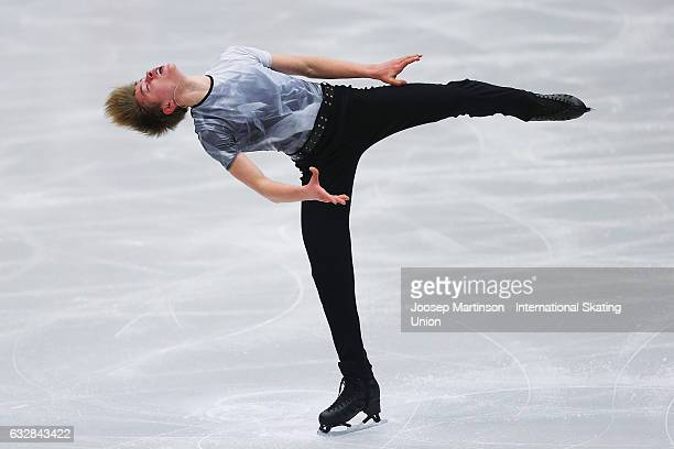 Deniss Vasiljevs of Latvia competes in the Men's Short Program during day 3 of the European Figure Skating Championships at Ostravar Arena on January...