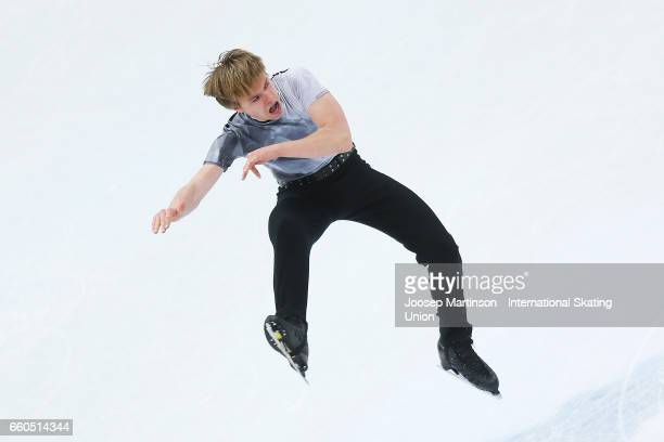 Deniss Vasiljevs of Latvia competes in the Men's Short Program during day two of the World Figure Skating Championships at Hartwall Arena on March 30...