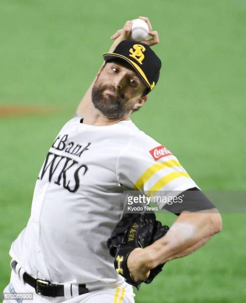 Dennis Sarfate of the SoftBank Hawks pitches against the DeNA BayStars in Game 6 of the Japan Series at Yafuoku Dome in Fukuoka on Nov 4 2017 ==Kyodo