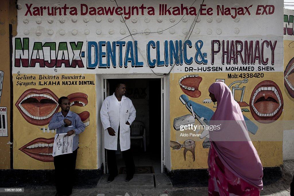 Dental clinic. : Stock Photo