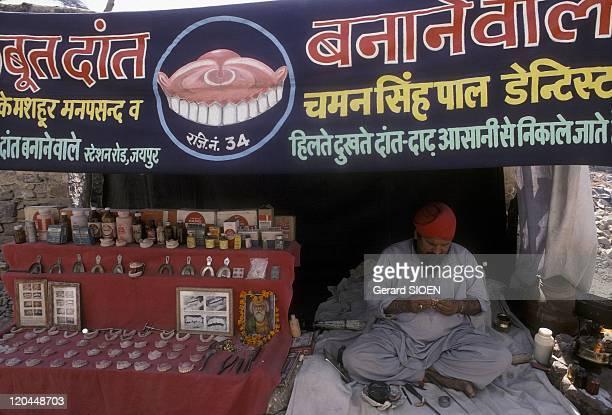 Dentist in the street in Pushkar India
