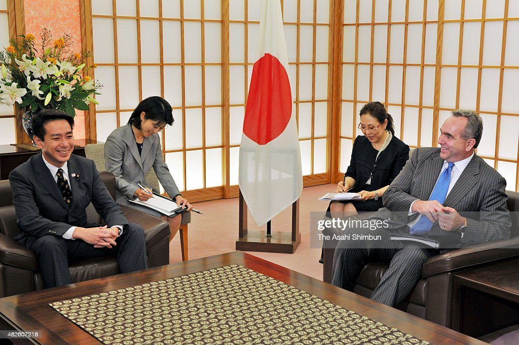 US Deputy Assistant Secretary of Defense Kurt Campbell and Japanese Foreign Minister Seiji Maehara talk during their meeting at Foreign Ministry on...