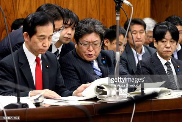 Deputy Chief Cabinet Secretary Koichi Hagiuda speaks during a session of the Uppeer House Cabinet Committee on June 16 2017 in Tokyo Japan The email...