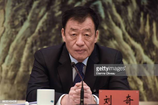 Deputy Secretary of CPC Jiangxi Provincial Committee and Governor of Jiangxi Province Liu Qi attends a meeting of the 19th Communist Party Congress...