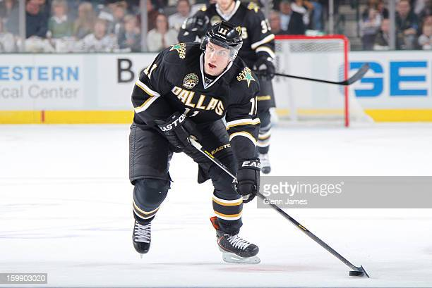 Derek Roy of the Dallas Stars handles the puck against the Phoenix Coyotes at the American Airlines Center on January 19 2013 in Dallas Texas