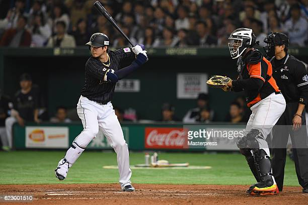 Designated hitter Shohei Ohtani of Japan is given an intentional walk in the seventh inning during the international friendly match between...