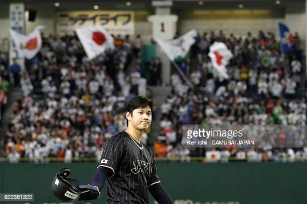 Designated hitter Shohei Ohtani of Japan reacts after the fifth inning during the international friendly match between Mexico and Japan at the Tokyo...
