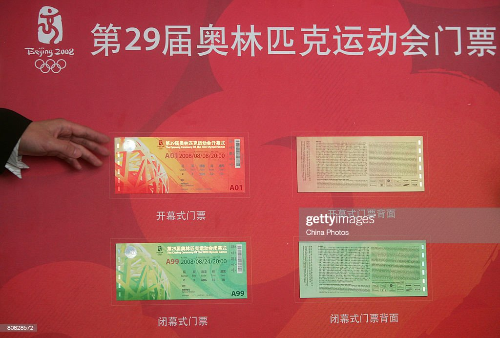 Beijing Unveils Olympic Ticket Samples Photos and Images – Ticket Samples