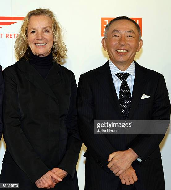 Designer Jil Sander and Tadashi Yanai Chairman and CEO Fast Retailing Co Ltd pose for photographs during a press conference at Four Seasons Hotel...