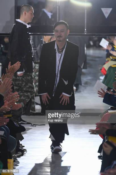 Designer Teppei Fujita greets on the runway during the salvam show as a part of Amazon Fashion Week Tokyo A/W 2017 on March 25 2017 in Tokyo Japan