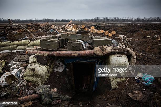 Destroyed military equipment litters an entrenched battlefield where the Ukrainian army was defeated by proRussian rebels on March 2 2015 on the...