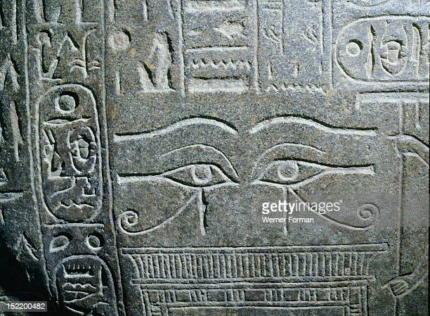 Detail of a 19th Dynasty sarcophagus reused at Tanis by Psusennes I A pair of eyes above the facade of a palace Egypt Ancient Egyptian New Kingdom...