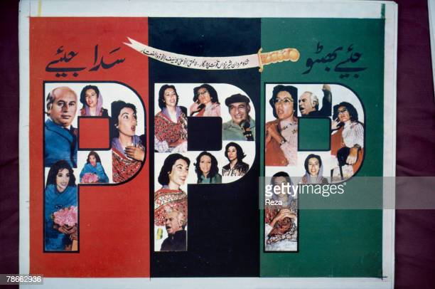 Detail of a poster supporting Pakistan People's Party candidate Benazir Bhutto and her father Zulfikar Ali Bhutto during the election campaign...