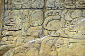 Detail of an archaeological Mayan engraved stone dating from 250 to 900 AD that was repatriated to Guatemala after being located in 2011 in a private...