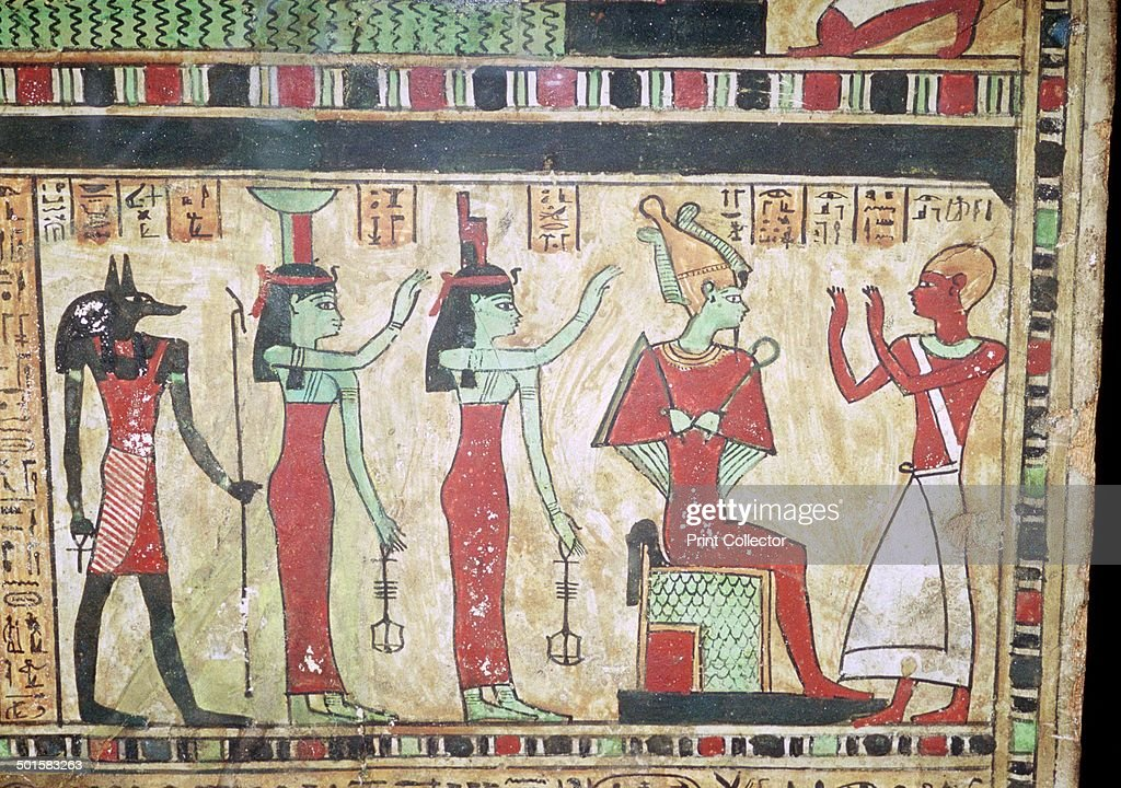 Detail of an Egyptian funerary slab painted on wood showing the deceased before Osiris Isis Nephthys and Anubis From the Louvre's collection