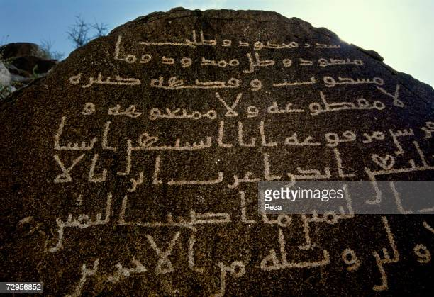 A detail of Arabic calligraphy enscribed on a rock near the peak of Jabal Al Rahma in the plain of Arafat southeast of the holy city of Mecca...