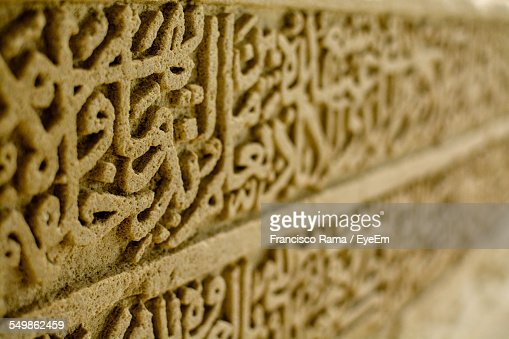 Detail Of Arabic Script Carved On Ancient Stone