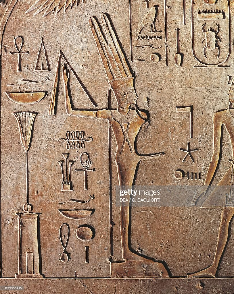 god min stock photos and pictures getty images detail of god min from a carved stele representing pharaoh thutmose iii adoring the ithyphallic god