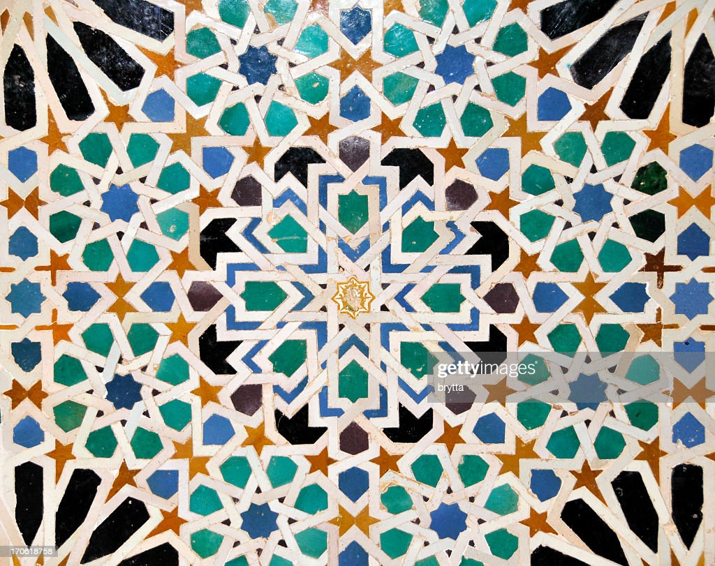 Detail of mosaics in  Nasrid Palace of Alhambra,Sevilla,Spain