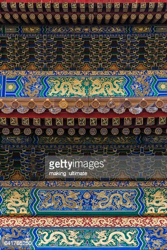 Detail Of Ornate Painting On Traditional Building,forbidden city