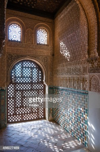 Detail of Ornate Wall Decoration at Alhambra Palace in Granada